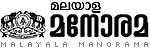 Published in Malayala Manorama